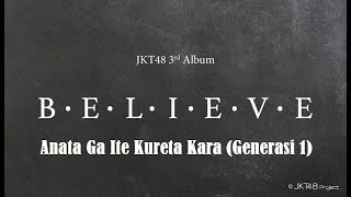 Video [Lirik] JKT48 - Anata Ga Ite Kureta Kara (Generasi 1) MP3, 3GP, MP4, WEBM, AVI, FLV April 2019