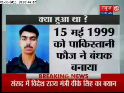Modi govt won't take Pakistan to court over Captain Saurabh Kalia's torture, says it's not feasible
