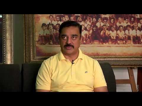 Kamal Haasan Condolence Message About Rama Naidu