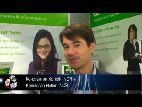 Константин Хоткин, NCR / Konstantin Hotkin, NCR