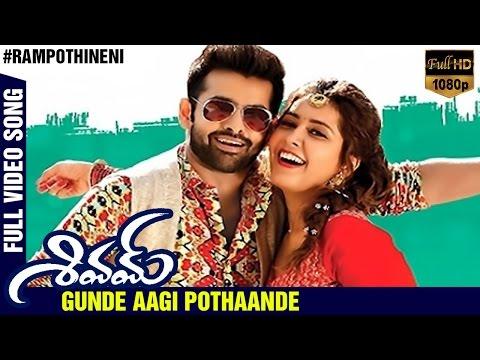 Download Gunde Aagi Pothaande | Full HD Telugu Video Song | Shivam Movie Songs | Ram | Raashi Khanna | DSP HD Video