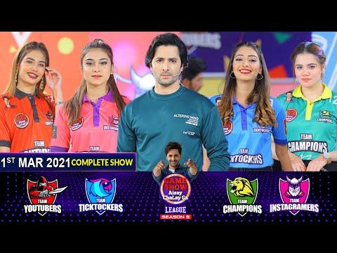 Game Show Aisay Chalay Ga League Season 5 | Danish Taimoor | 1st March 2021 | Complete Show