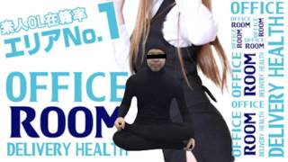 Office Room 高崎店の求人動画