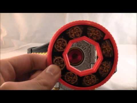 Power Rangers Samurai Shogun Buckle Review