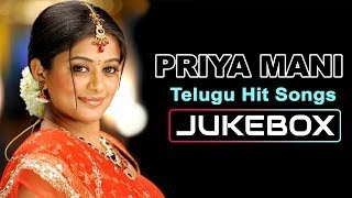 Priyamani Telugu Movie Songs | Jukebox | Birthday Special