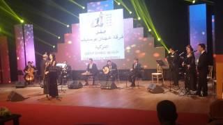 Kuveyt Konseri 3