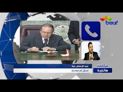 المبادلات التجارية بين كوريا الجنوبية و الجزائر تشهد تطور كبيرا