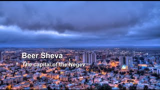 Beer Sheva Israel  City new picture : Beer Sheva - From a biblical town to a modern city
