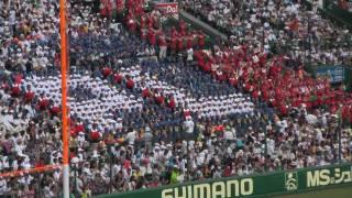 《高校野球》 PL学園応援歌 ツアラ ~ 甲子園