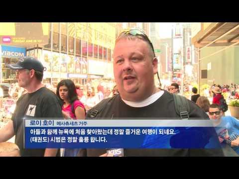 타임스퀘어, 태권도 대회 6.24.16 KBS America News