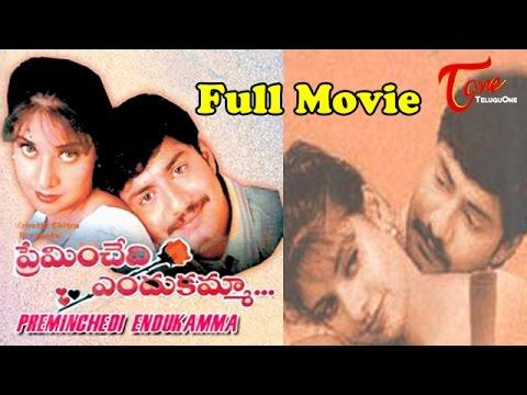 Preminchedi Endukamma Telugu Movie | Anil, Maheshwari