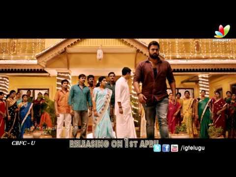Savithri-Trailers-Back-to-Back-ll-Nara-Rohit-ll-Nanditha-Raj