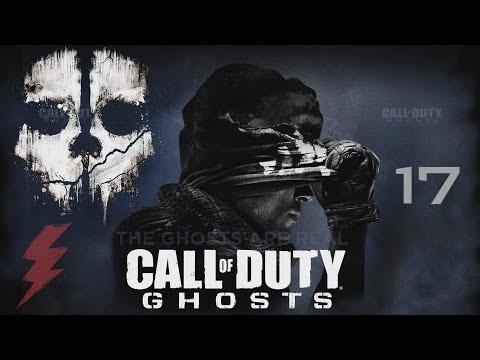 Call of Duty Ghosts Прохождение На Русском #17 — Локи