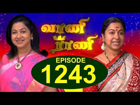 Vaani Rani - Episode 1243 - 22/04/2017