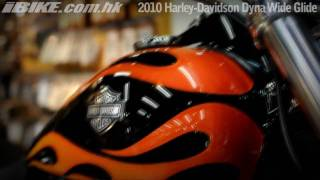 8. 2010 Harley-Davidson Dyna Wide Glide