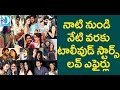 Tollywood Stars Love Affairs | Dharuvu Exclusive