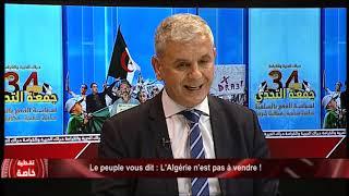 Le peuple vous dit: L'Algérie n'est pas à vendre!