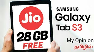 Samsung had launched the Galaxy Tab S3 at Rs 49,990. The device succeeds the company's year-and-a-half-old tablet Galaxy Tab S2 and comes in two models based...