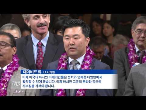 한인사회 소식 4.22.16 KBS America News