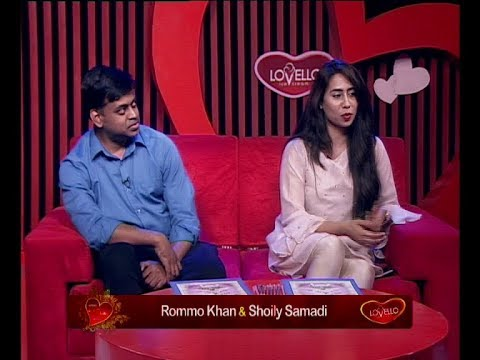 Simple Love Story 14 05 2018 (Rommo Khan & Shoily Samadi)