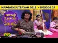Download Lagu Margazhi Utsavam Episode 27   Mandolin Rajesh   Jaya TV Mp3 Free