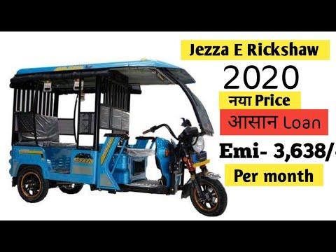 Jezza Electric Rickshaw | On Road Price 2020 | Loan | Emi | TopSpeed |BatteryCapacity | Hindi Review
