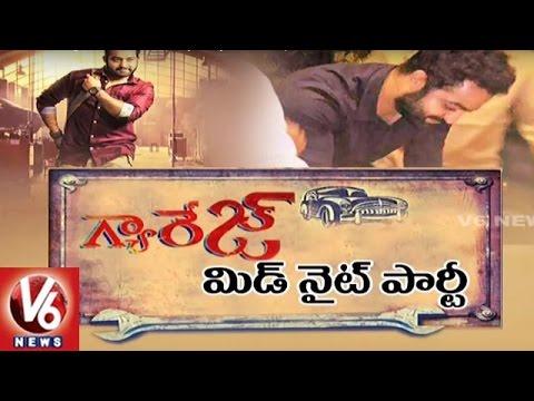 Jr. NTR Janatha Garage Movie Success Party | Tollywood Gossips | V6 News