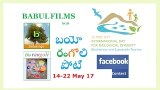 Babul Films Society NGO makes short videos for awareness on Environment, Biodiversity and Sustainable Development and ...