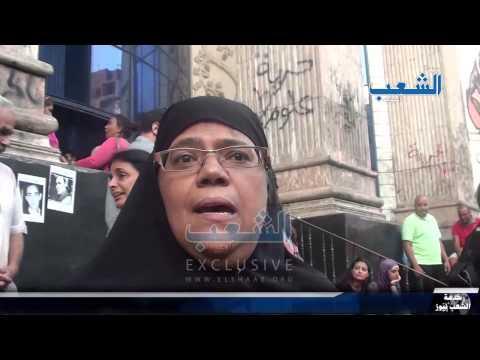 """سيدة مصرية: """"كل المعتقلين أبنائى ومستمرون لإسقاط النظام المستبد"""""""