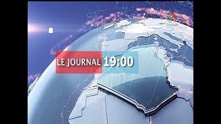 JT 19H: 17-08-2019 Canal Algérie