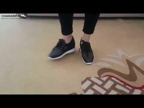 Scarpe con Rialzo Interno Donna Sneakers con Zeppa 2017 Moda femminile