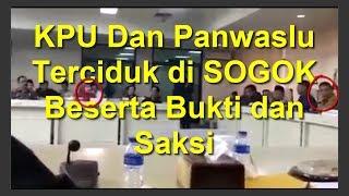 Video KPK Tutup Mulut melihat KPU dan Panwaslu Ketahuan di SOGOK Pilkada dan Pilpres MP3, 3GP, MP4, WEBM, AVI, FLV April 2019