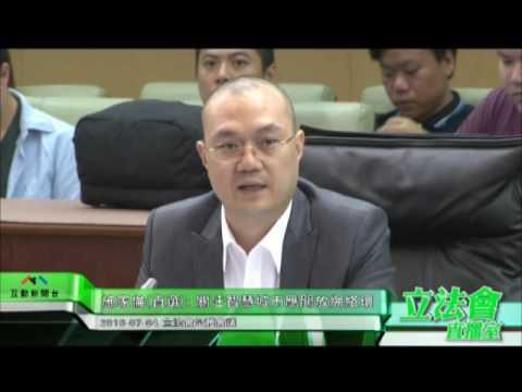 施家倫:關注智慧城市應開放網絡環 ...