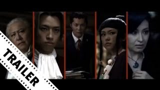 Nonton Ace Attorney Trailer With English Subtitles Film Subtitle Indonesia Streaming Movie Download