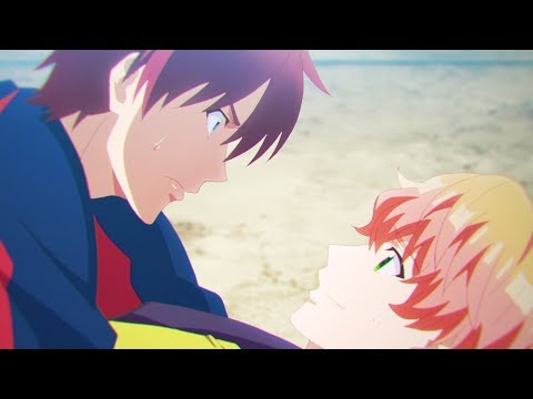 Number 24「AMV」- Rescue Me