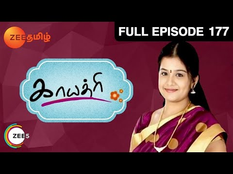 Gayathri 01-10-2014 | Zee Tamil Official YouTube Video