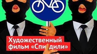 Как у меня украли велосипед напротив Кремля