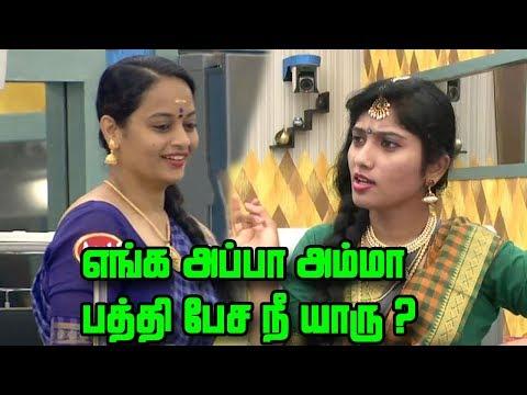 Thala Ajith Best Acting Performance Scene| Super Scenes