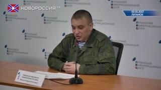 Сводка от Народной Милиции ЛНР 2 января 2017 года