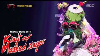 [King of masked singer] 복면가왕 - your way Hawaii - Invited me to 네가 가라 하와이 - 나에게로 초대 20150830, MBCentertainment,radiostar