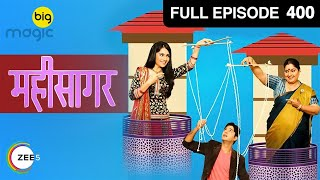 Mahi Sagar  Kaamchor  Ep 400  15th April