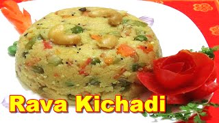 Rava Kichadi Recipe in Tamil language