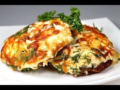 Мясо по-французски с помидорами грибами сыром с фото