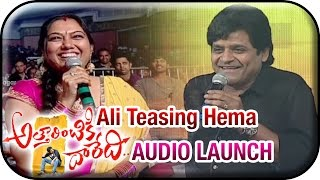 Ali Teasing Hema | Attarintiki Daredi Audio Launch HD | Pawan Kalyan, Samantha, DSP