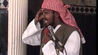 Sheikh Nurdin Kishki - Umuhimu Wa Daa'wa 23