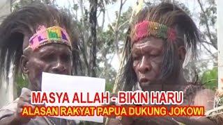 Video MASYA ALLAH BIKIN HARU ALASAN RAKYAT DI PAPUA DUKUNG JOKOWI 2 PERIODE MP3, 3GP, MP4, WEBM, AVI, FLV September 2018