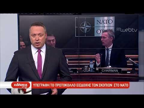 Τίτλοι Ειδήσεων ΕΡΤ3 19.00 | 06/02/2019 | ΕΡΤ