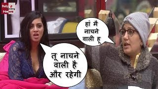 Video Bigg Boss 11 : Sapna Choudhary Vs Arshi Khan Fight | तू नाचने वाली है और रहेगी | MP3, 3GP, MP4, WEBM, AVI, FLV Oktober 2017