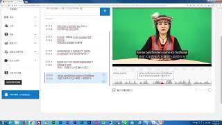 02 YouTube影片上字幕 族語E樂園系列教學影片