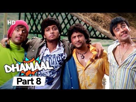 Dhamaal - Superhit Comedy Movie - Sanjay Dutt - Arshad Warsi - Javed Jaffrey #Movie In Part 08